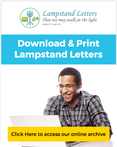 Download and Print Lampstand Letters